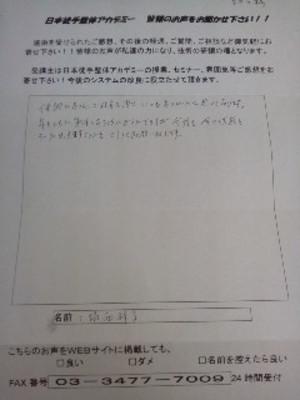 P1000033_2